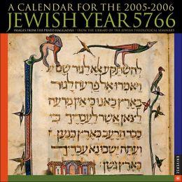 2006 Jewish Year Wall Calendar
