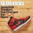 Book Cover Image. Title: SLAM Kicks:  Basketball Sneakers that Changed the Game, Author: Ben Osborne
