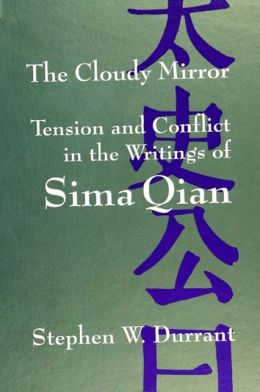 Cloudy Mirror, The