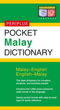 Pocket Malay Dictionary: Malay-English English-Malay