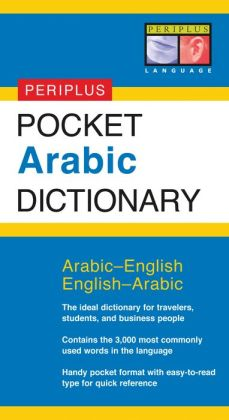 Pocket Arabic Dictionary: Arabic-English English-Arabic