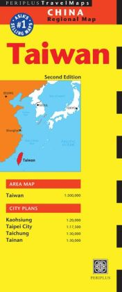 Taiwan Travel Map Second Edition