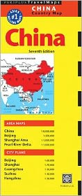 China Travel Map Seventh Edition