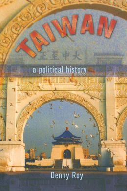Taiwan : Political History