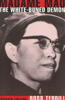 Madame Mao: The White-Boned Demon