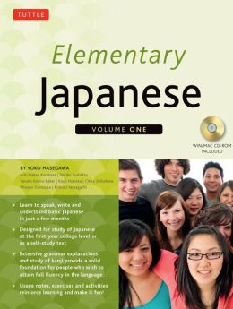 Elementary Japanese Volume One