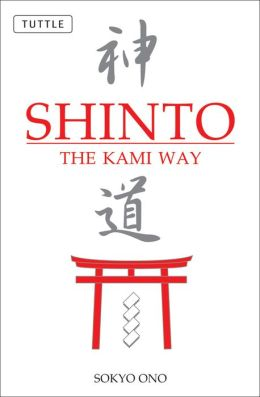 Shinto the Kami Way
