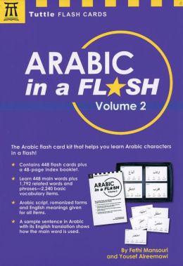 Arabic in a Flash Kit Volume 2