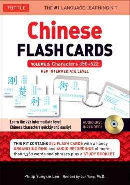 Chinese Flash Cards Kit Volume 2: HSK Intermediate Level: Characters 350-622