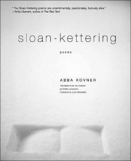 Sloan-Kettering