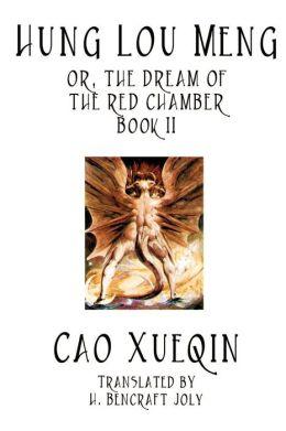Hung Lou Meng, Book II