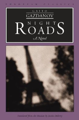 Night Roads: A Novel