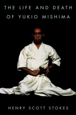 Life and Death of Yukio Mishima