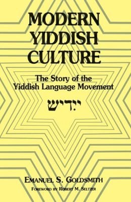 Modern Yiddish Culture: The Story of the Yiddish Language Movement