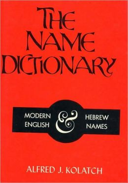 Name Dictionary