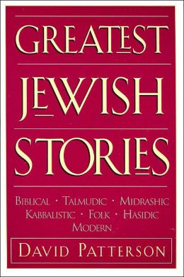 Greatest Jewish Stories