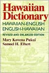Hawaiian Dictionary: Hawaiian-English and English-Hawaiian