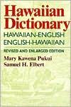 Hawaiian Dictionary: Hawaiian-English and English-Hawaiian