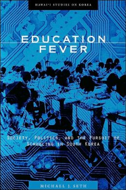 Education Fever
