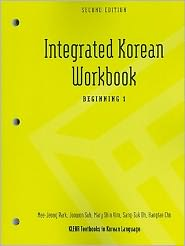Integrated Korean : Beginning 1 - Workbook