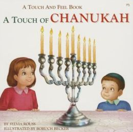 A Touch of Chanukah