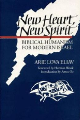 New Heart, New Spirit: Biblical Humanism for Modern Israel