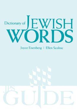 Dictionary of Jewish Words