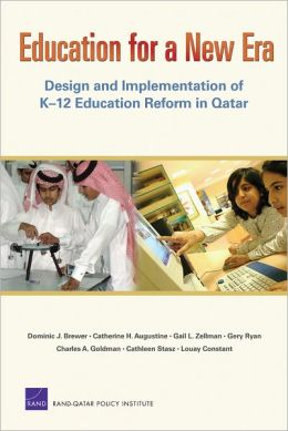 Education for a New Era: Design and Implementation of KK