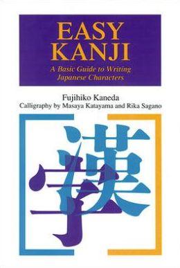 Easy Kanji