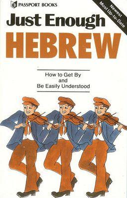 Just Enough Hebrew
