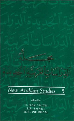 New Arabian Studies Volume 5