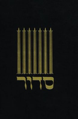 The Traditional Prayer Book for Sabbath and Festivals