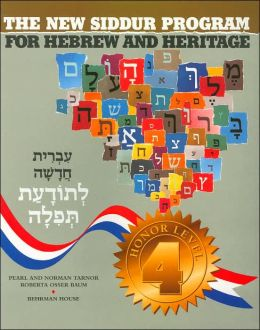 The New Siddur Program for Hebrew and Heritage: Honor Level 4