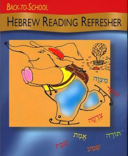 Hebrew Reading Refresher (Back-to-School Series)
