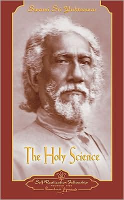 Holy Science: Kaivalya Darsanam