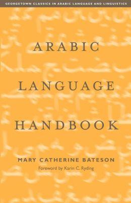 Arabic Language Handbook