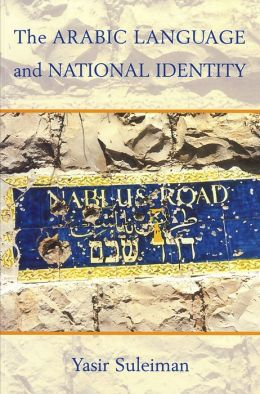 Arabic Language and National Identity: A Study in Ideology