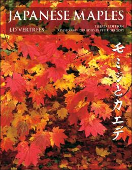 Japanese Maples: Momiji and Keade