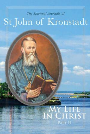 My Life in Christ: The Spiritual Journals of St John of Kronstadt, Part 2