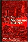 A New Text for Modern China: Textbook
