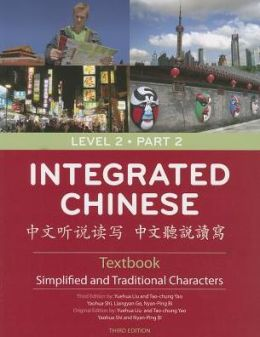Integrated Chinese Level 2 Part 2 Simplified and Traditional Text Only
