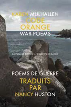 Code Orange: An Emblazoned Suite (Bilingual Ed)