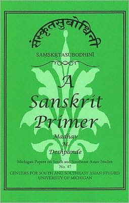 Samskrta-Subodhini: A Sanskrit Primer