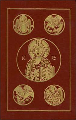 The Ignatius Bible: Revised Standard Version (RSV) / Catholic Edition 2 (Leatherbound)