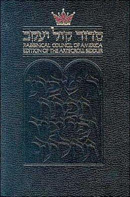 The Rabbinical Council of America Edition of the Artscroll Siddur