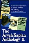 Aryah Kaplan Anthology Vol 2