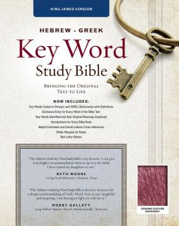 Key Word Study Bible KJV: Genuine Burgundy