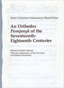 An Orthodox Pomjanyk of the Seventeenth-Eighteenth Centuries
