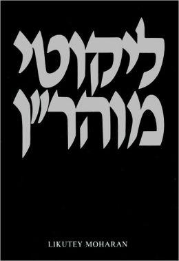Likutey Moharan, Volume 9 (Lessons 73-108)