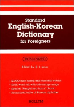 Standard English-Korean Dictionary for Foreigners